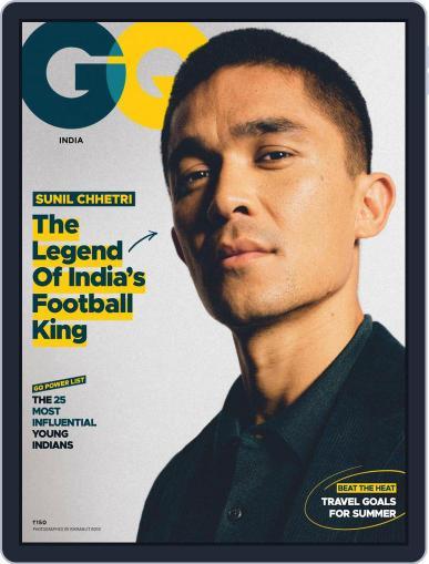 GQ India (Digital) February 1st, 2021 Issue Cover