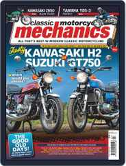 Classic Motorcycle Mechanics (Digital) Subscription March 1st, 2021 Issue