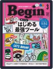 Begin ビギン (Digital) Subscription January 16th, 2021 Issue