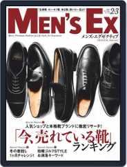 MEN'S EX メンズ ・エグゼクティブ (Digital) Subscription January 6th, 2021 Issue