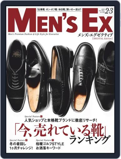 MEN'S EX メンズ ・エグゼクティブ (Digital) January 6th, 2021 Issue Cover