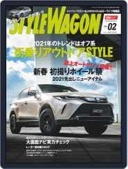 STYLE WAGON スタイルワゴン (Digital) Subscription January 16th, 2021 Issue