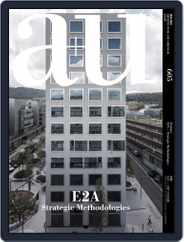 a+u Architecture and Urbanism (Digital) Subscription February 10th, 2021 Issue