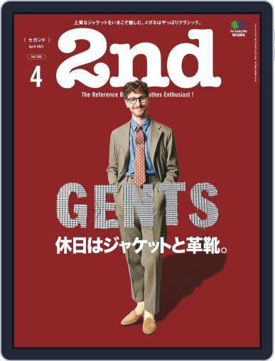 2nd セカンド (Digital) February 16th, 2021 Issue Cover