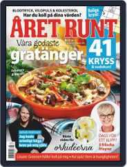 Året Runt (Digital) Subscription February 18th, 2021 Issue