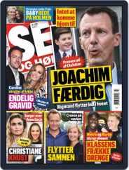 SE og HØR (Digital) Subscription February 17th, 2021 Issue