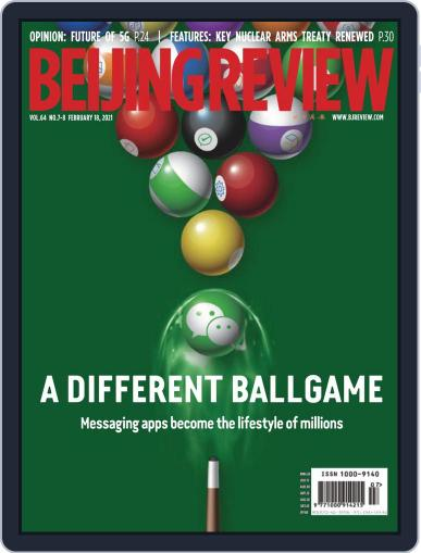 Beijing Review February 18th, 2021 Digital Back Issue Cover