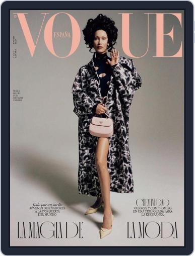 Vogue España March 1st, 2021 Digital Back Issue Cover