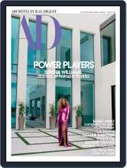 Architectural Digest (Digital) Subscription March 1st, 2021 Issue