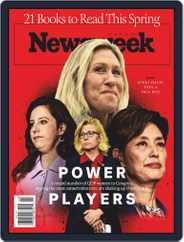 Newsweek (Digital) Subscription February 26th, 2021 Issue