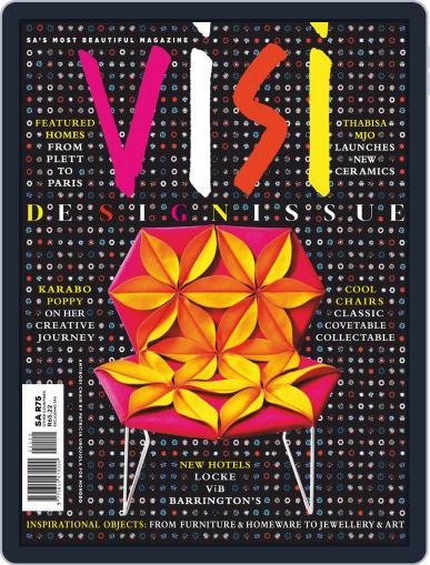 Visi March 1st, 2021 Digital Back Issue Cover