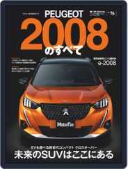モーターファン別冊インポート Magazine (Digital) Subscription December 16th, 2020 Issue
