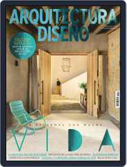 Arquitectura Y Diseño (Digital) Subscription March 1st, 2021 Issue