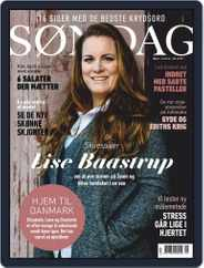 SØNDAG (Digital) Subscription February 22nd, 2021 Issue