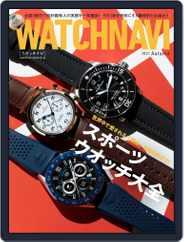 WATCH NAVI ウオッチナビ (Digital) Subscription August 19th, 2021 Issue