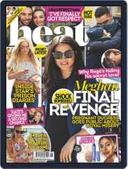 Heat (Digital) Subscription February 27th, 2021 Issue