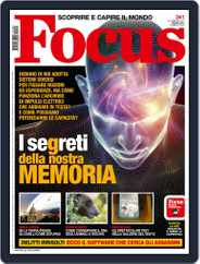 Focus Junior (Digital) Subscription March 1st, 2021 Issue