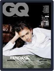 Gq España (Digital) Subscription March 1st, 2021 Issue
