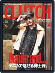 Clutch Magazine 日本語版 (Digital) Subscription February 24th, 2021 Issue