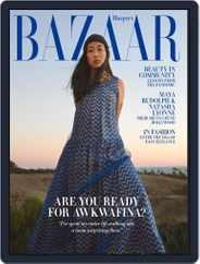 Harper's Bazaar (Digital) Subscription February 1st, 2021 Issue