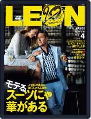 LEON レオン (Digital) Subscription February 24th, 2021 Issue