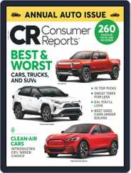 Consumer Reports (Digital) Subscription April 1st, 2021 Issue
