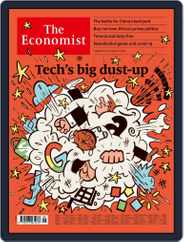 The Economist Continental Europe Edition (Digital) Subscription February 27th, 2021 Issue