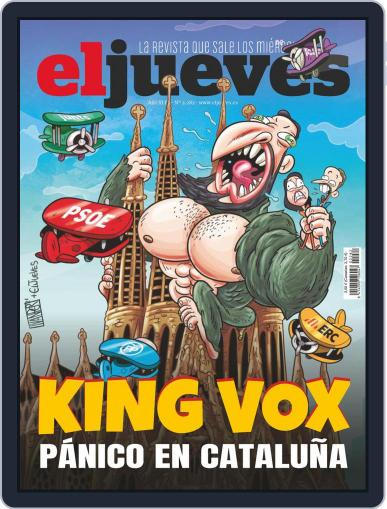 El Jueves (Digital) February 16th, 2021 Issue Cover