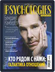 Psychologies Russia (Digital) Subscription March 1st, 2021 Issue