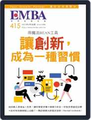 EMBA (digital) Subscription February 26th, 2021 Issue
