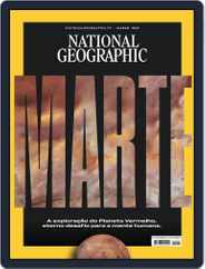 National Geographic Magazine  Portugal (Digital) Subscription March 1st, 2021 Issue