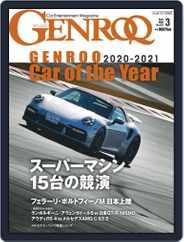 GENROQ ゲンロク (Digital) Subscription January 25th, 2021 Issue