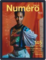 Numero Tokyo ヌメロ・トウキョウ Japan (Digital) Subscription February 25th, 2021 Issue