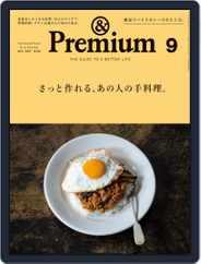 Premium Kiss プレキス Magazine (Digital) Subscription July 19th, 2021 Issue