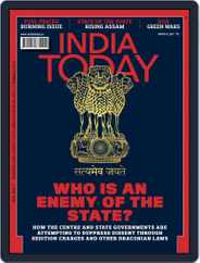 India Today (Digital) Subscription March 8th, 2021 Issue