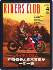 Riders Club ライダースクラブ (Digital) Subscription February 27th, 2021 Issue
