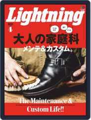 Lightning (ライトニング) (Digital) Subscription February 27th, 2021 Issue