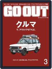 GO OUT (Digital) Subscription January 27th, 2021 Issue