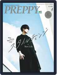 PREPPY (Digital) Subscription March 1st, 2021 Issue