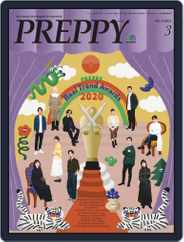 PREPPY (Digital) Subscription February 1st, 2021 Issue