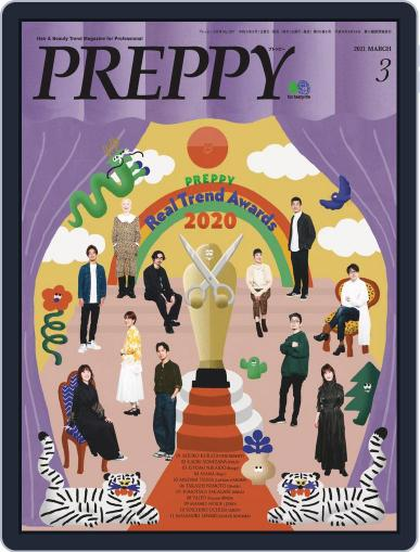 PREPPY (Digital) February 1st, 2021 Issue Cover