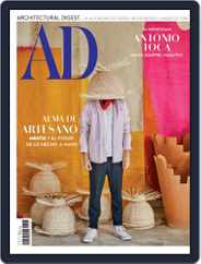Architectural Digest Mexico (Digital) Subscription March 1st, 2021 Issue