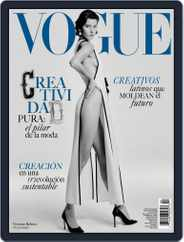 Vogue Latin America (Digital) Subscription March 1st, 2021 Issue