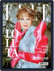 Elle México (Digital) Subscription March 1st, 2021 Issue