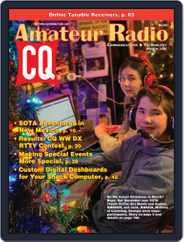 CQ Amateur Radio (Digital) Subscription March 1st, 2021 Issue