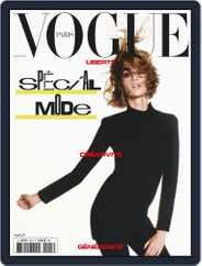 Vogue Paris (Digital) Subscription March 1st, 2021 Issue