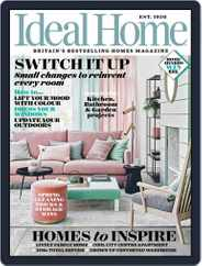 Ideal Home (Digital) Subscription April 1st, 2021 Issue