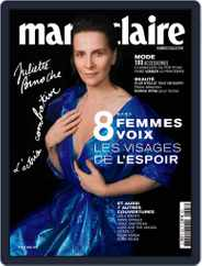 Marie Claire - France (Digital) Subscription April 1st, 2021 Issue