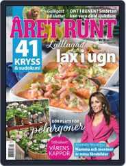 Året Runt (Digital) Subscription March 4th, 2021 Issue