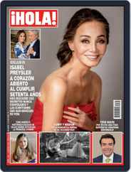 ¡Hola! Mexico (Digital) Subscription March 4th, 2021 Issue